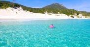 melhores praias de Arraial do Cabo Rio de Janeiro